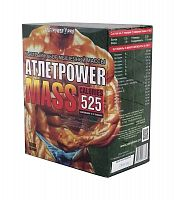 ATLET POWER  MASS 1000 г
