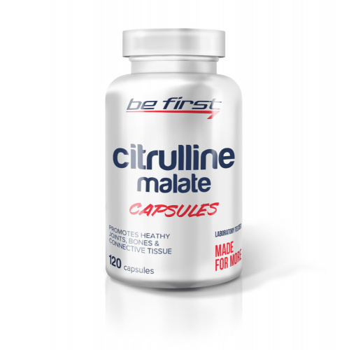 Be First Citrulline malate  120 капсул